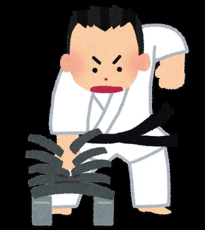 http://1.bp.blogspot.com/-8kolqN-9IU8/VGX8kcAlZfI/AAAAAAAApI8/gH_pPbZMZYo/s800/karate_kawarawari.png