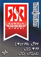 K A S U K I  _____________ Kawula Sunda Kiwari