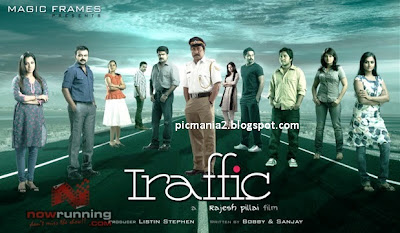 traffic-Video-Song pic