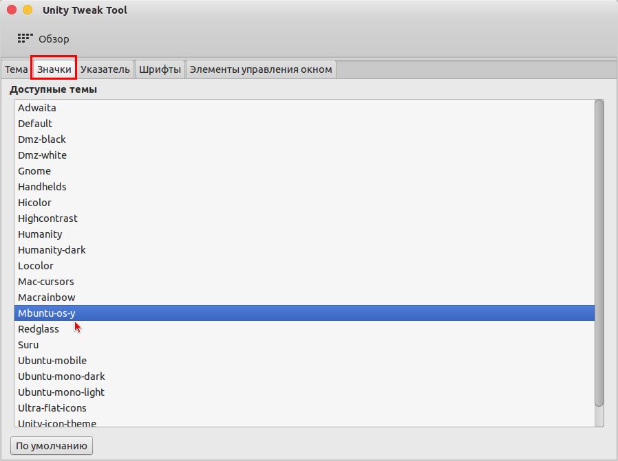 Sudo apt-get update sudo apt-get upgrade sudo apt-get dist-upgrade