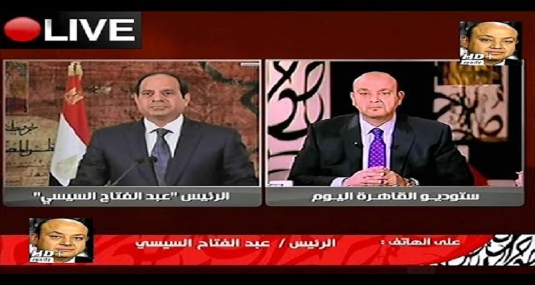 مكالمة الرئيس السيسي لـ عمرو أديب ''كاملة'' - فيديو