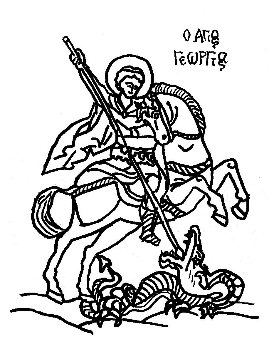 Greek Orthodox Saints Coloring Pages