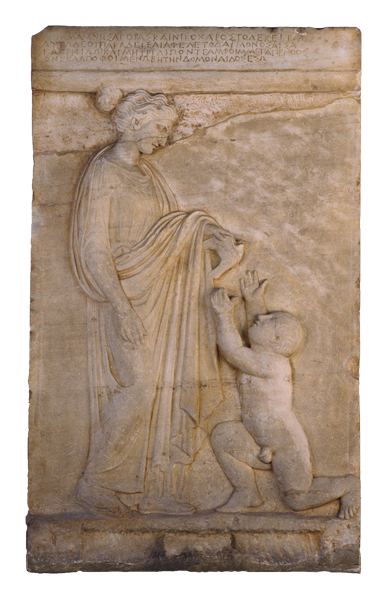 marble grave stele of a little girl Grave stele of youth and little girl, metropolitan museum of art grave stele of a youth and a little girl ca 530 bc archaic greek, attic parian marble history this relief-decorated stele, grave stele of a youth and a little girl, can be found in the greek and roman art wing of the metropolitan museum.
