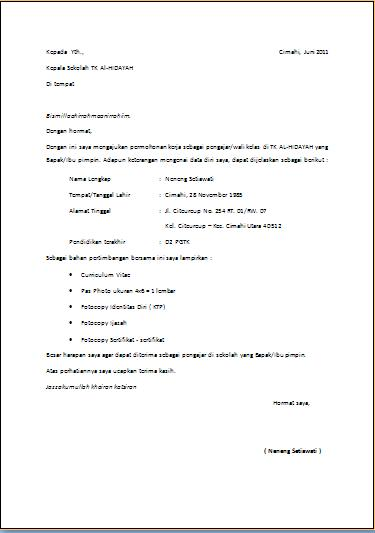Informasi lowongan kerja smk sma terbaru cara membuat surat lamaran lowongan kerja perusahaan di cilegon 2017 2 contoh surat lamaran kerja yang baik thecheapjerseys Choice Image