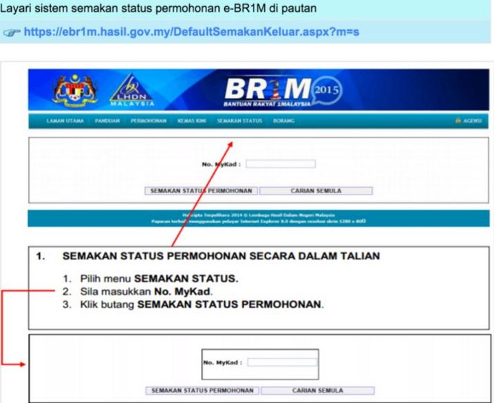 Semakan Br1m 2016 Status Brim 2016 Online Sekarang Semak Berjaya Atau Gagal Berita Sempoi