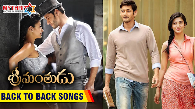 Srimanthudu Back to Back Video Song Trailers | Mahesh Babu | Shruti Haasan | Devi Sri Prasad
