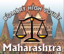 Bombay High Court Clerks Notification