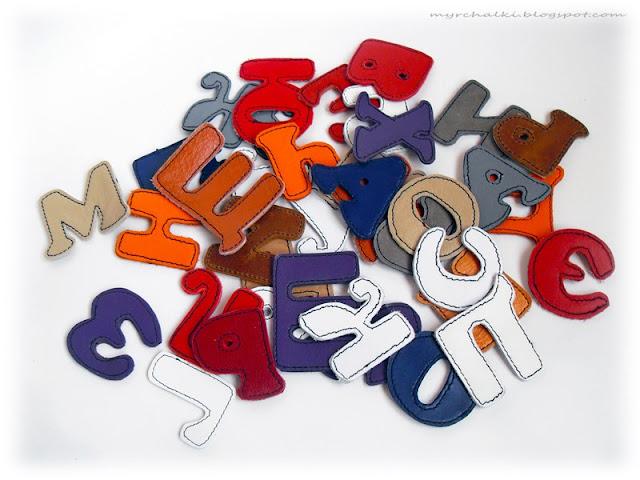 алфавит своими руками