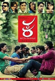 KA (2014) Kannada Movie Poster