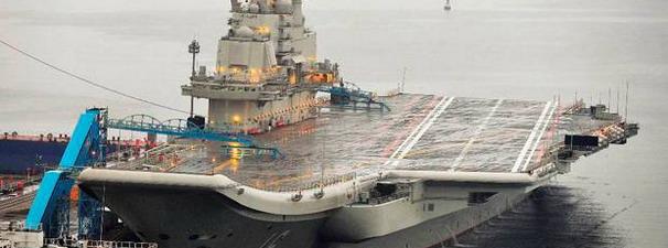 la marina de gerra:
