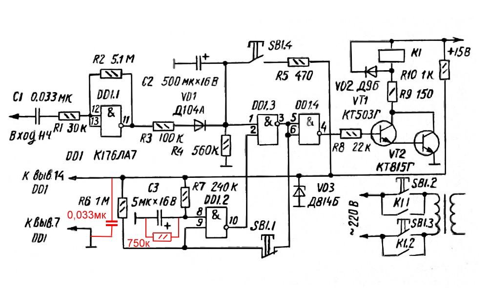 На входе 1 элемента DD1.3