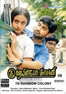 Download 7G Rainbow Colony Tamil Movie MP3 Songs, Free Download South MP3 Songs