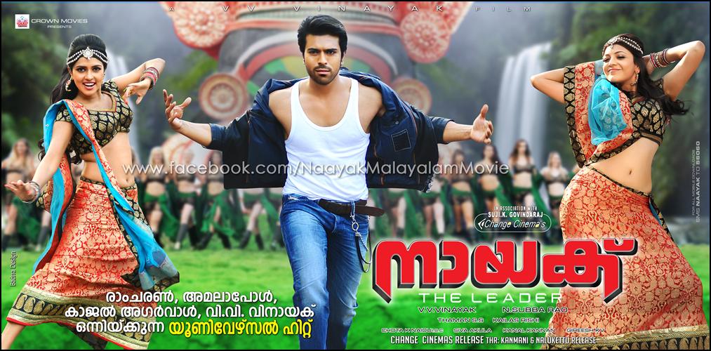Naayak Malayalam Movie: Naayak Latest Poster Naayak