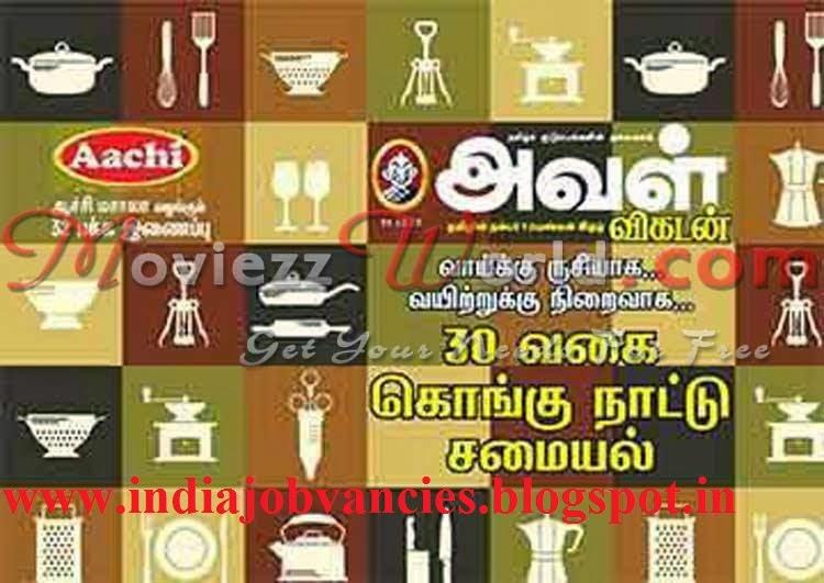 vikatan books free download pdf