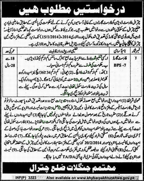 Forest Guard Jobs in Chitral Forest Division, KPK
