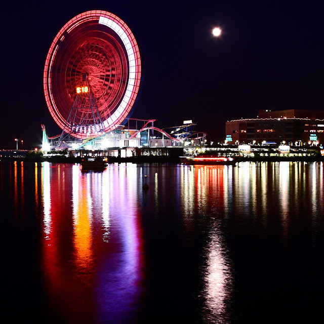 iPad Wallpaper - Yokohama Japan At Night