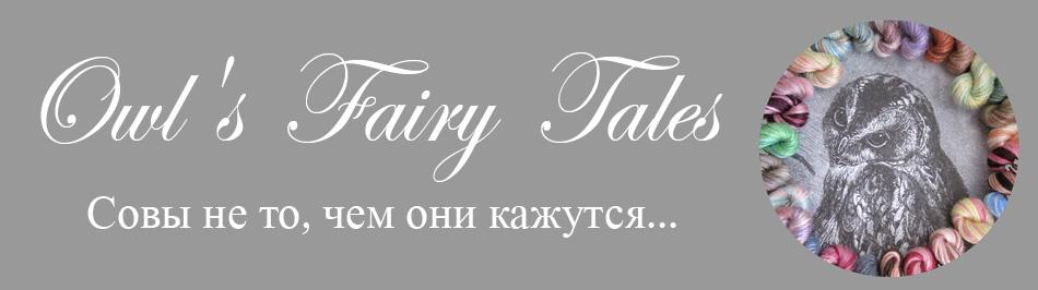 Owl's Fairy Tales