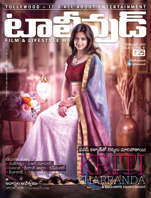 Kriti Kharbanda Hot photo shoot tollywood magazine