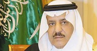 خالص العزاء للشعب السعودي لوفاة الأمير نايف بن عبد العزيز ولى العهد السعودى Naif+Ben+Abdulaziz