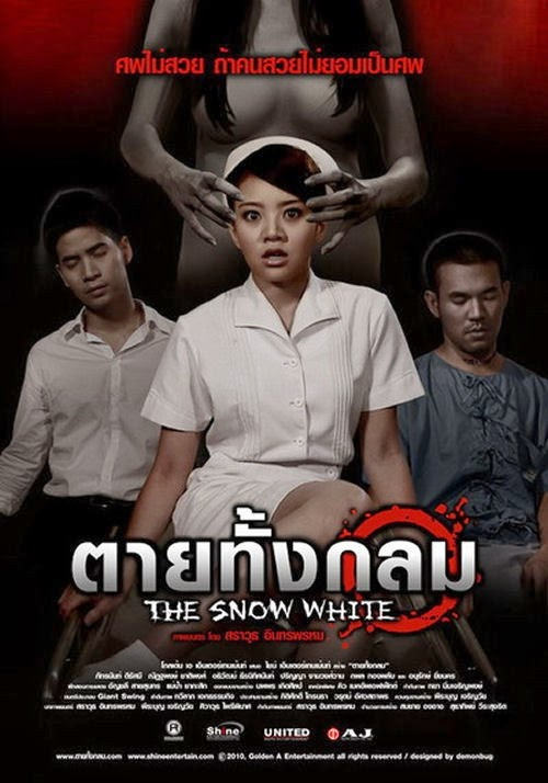 The Snow White (2010) Full Version