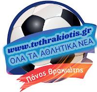 Panos Thrakiotis