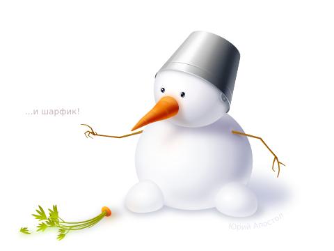 Menggambar boneka salju dengan Inkscape
