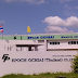 EPOCH OCHIAI THAILAND CO.,LTD  รับสมัครพนักงานในตำแหน่ง พนักงานฝ่ายผลิต