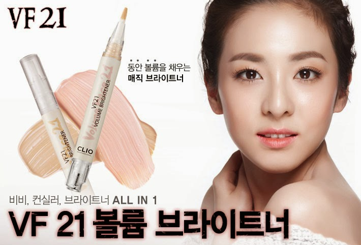 http://www.clubclio.co.kr/product/view.asp?product_cd=P201303294195&titleName=&top_key=product_nm&top_keyWord=21&page=1&cate_product_cd=&search_category1_cd=30000&search_category2_cd=&search_category3_cd=
