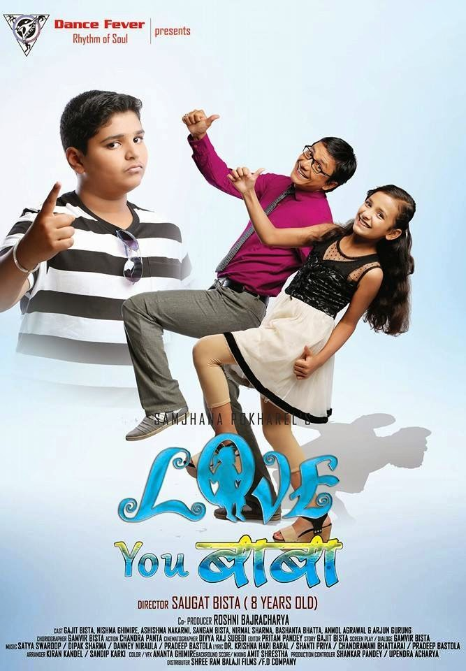 Love You Baba Nepali Movie Poster