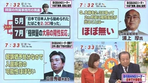 G-Dragon  News - Page 2 Japanese-lawyers