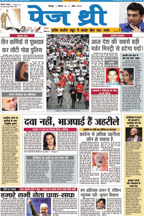 Page Three-25 Nov 2013