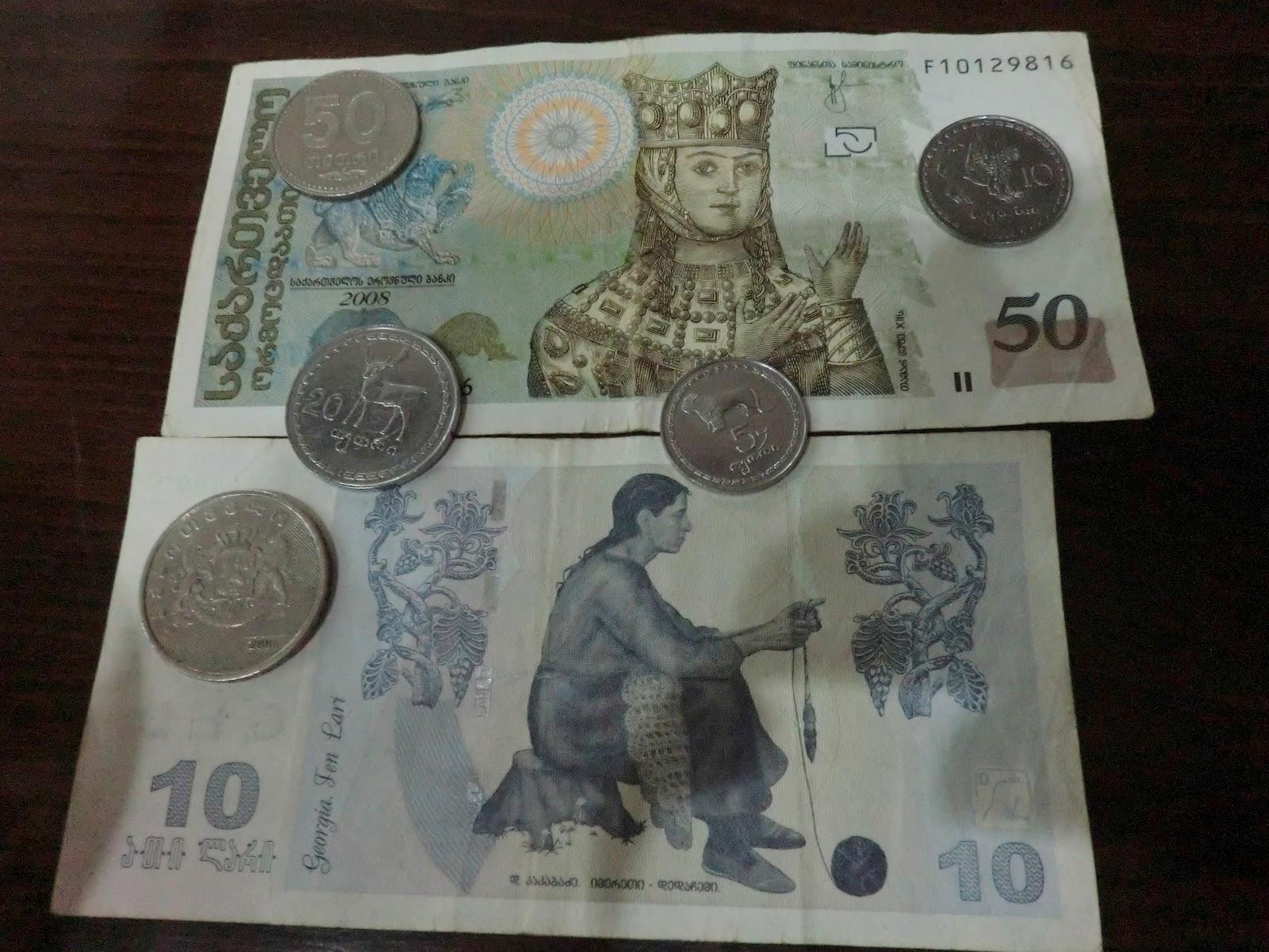 Курс продажи евро банк москвы