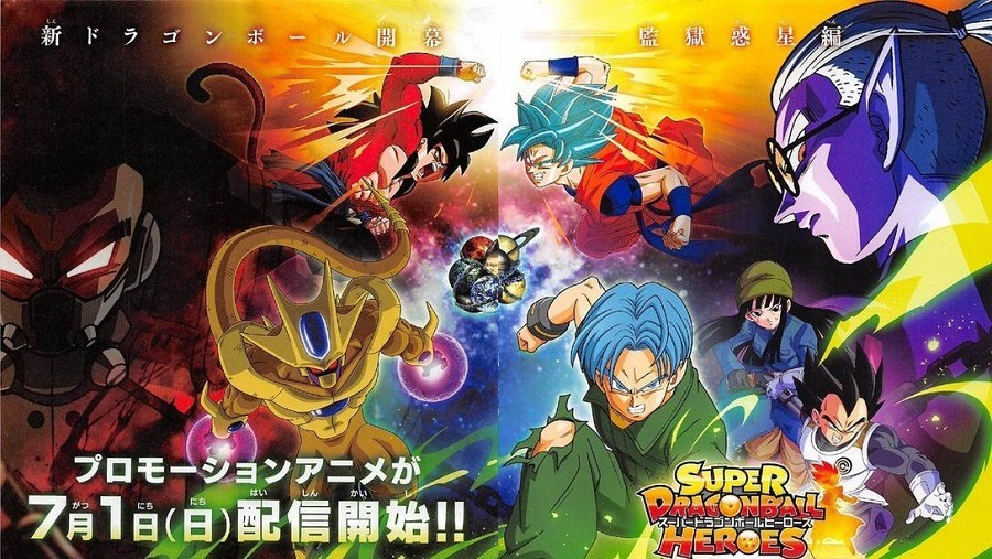 Dragon Ball Heroes - Legendado 2018 Anime Desenho 720p HD HDTV completo Torrent