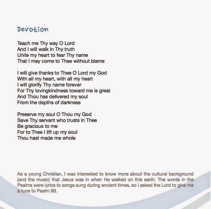 Lyric my god and i lyrics : Music Of MY Heart: Lyrics & Stories behind the songs