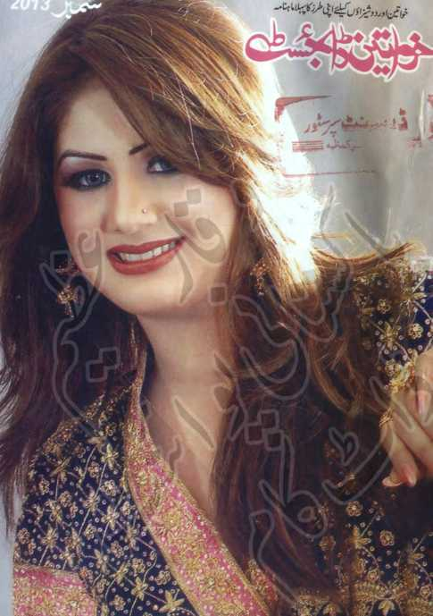 Khawateen Digest September 2013 PDF