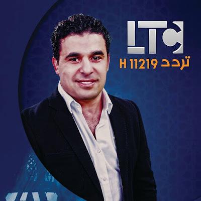 مشاهدة برنامج اللعبة الحلوة مع خالد الغندور علي قناة LTC