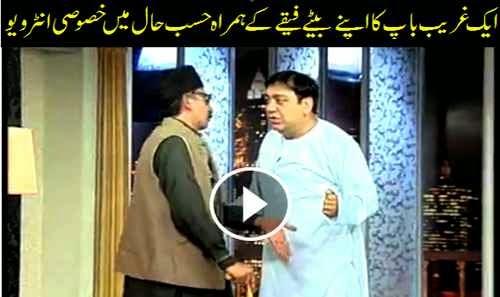 Dunya TV Hasb-E-Haal Latest Episode 8th February 2015