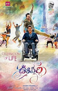 Oopiri Mp3 Songs Download