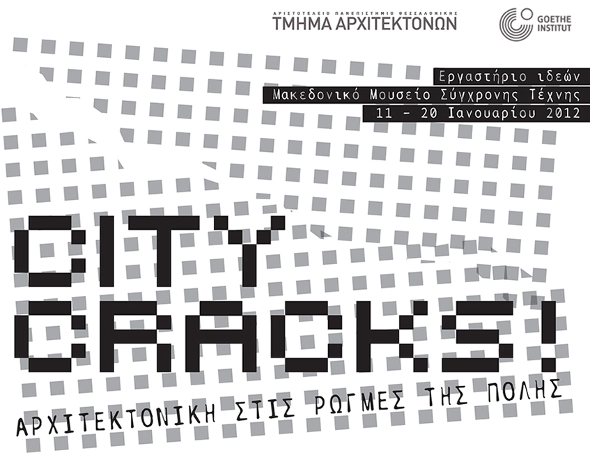 city cracks: student workshop 2012