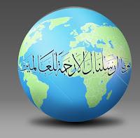 Wallpaper Indah Islami