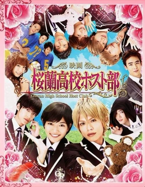 Ouran High School Host Club: The Movie sub español