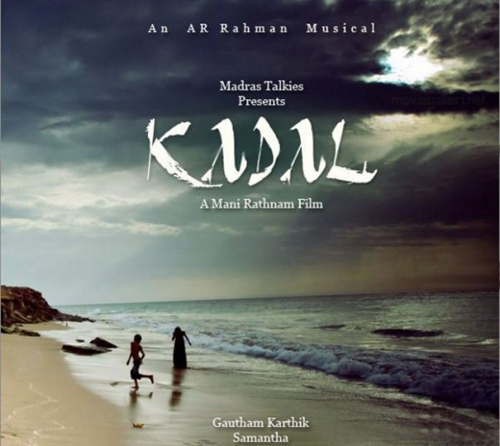 Maniratnam - Kadal Second Single track Song