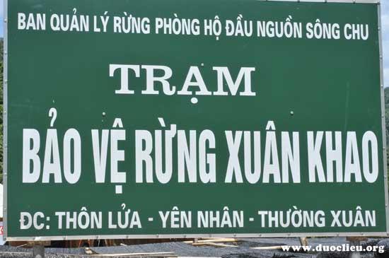 Trạm bảo vệ rừng Xuân Khao