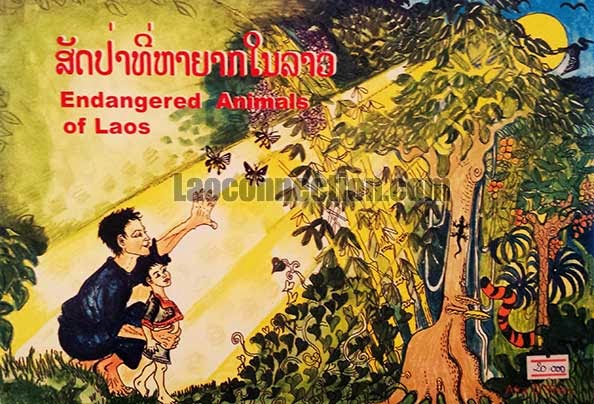 Book Review:  Endangered Animals of Laos by Afra O'Shea