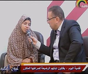 برنامج عيون الشعب حلقة الجمعة 22-9-2017 مع حنفى السيد و أب و أم يقتلون إبنتهم الرضيعة لصراخها المت