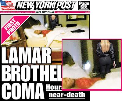 first Khloe Lamar hospital photo
