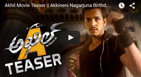 Akhil Movie Teaser || Akkineni Nagarjuna Birthday Special