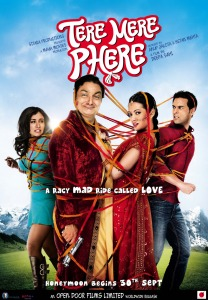 Tere Mere Phere (2011)