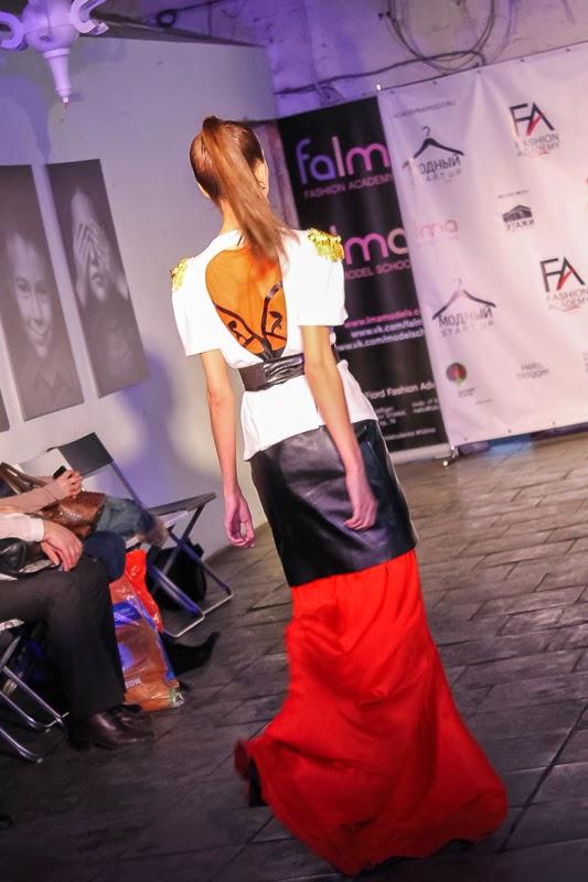 Академия моды