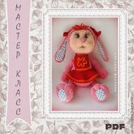 Розовая заинька